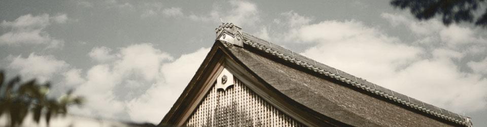 Japanilaisen kulttuurin ystävät ry